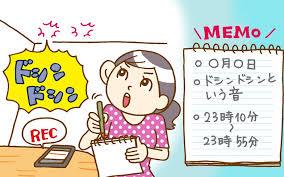 f:id:nanahoshii:20180618115657j:plain