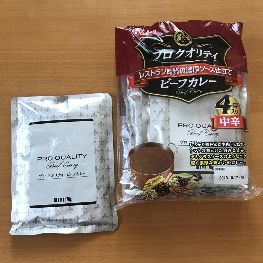 f:id:nanahoshii:20180709131605j:plain