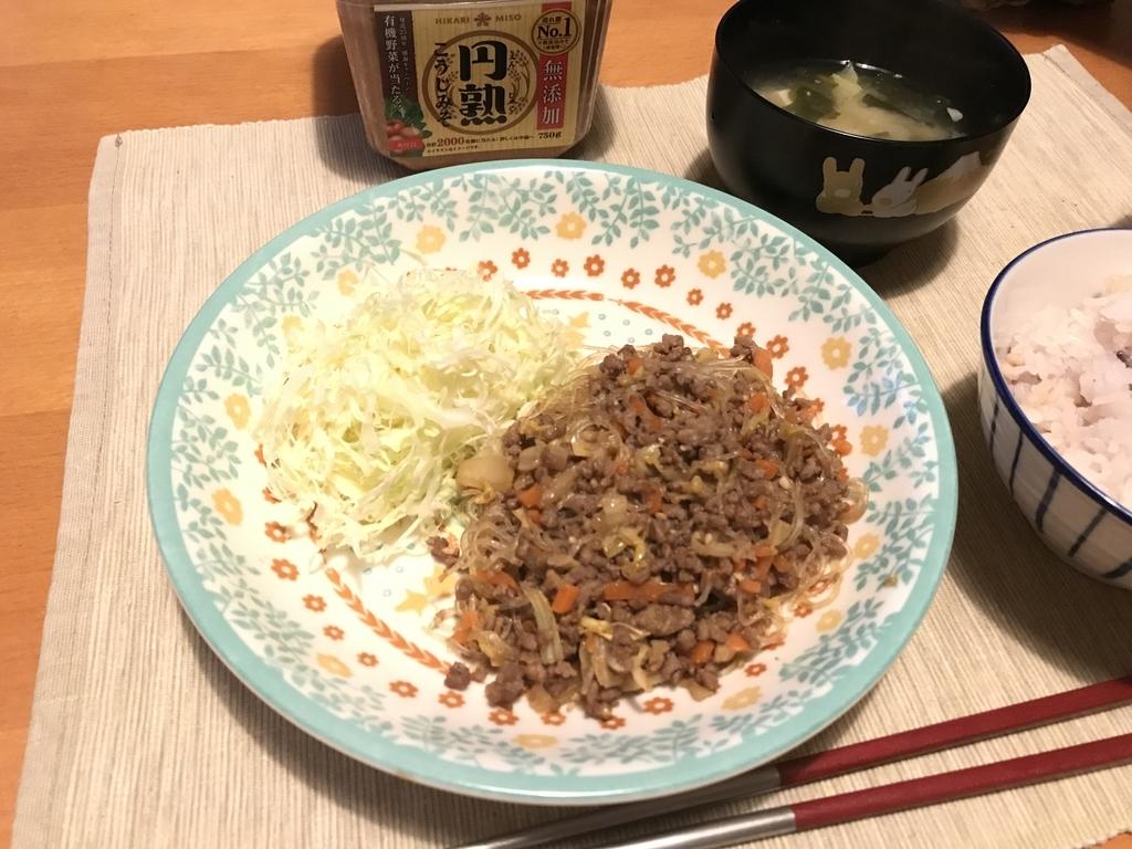 f:id:nanahoshii:20190103130021j:plain
