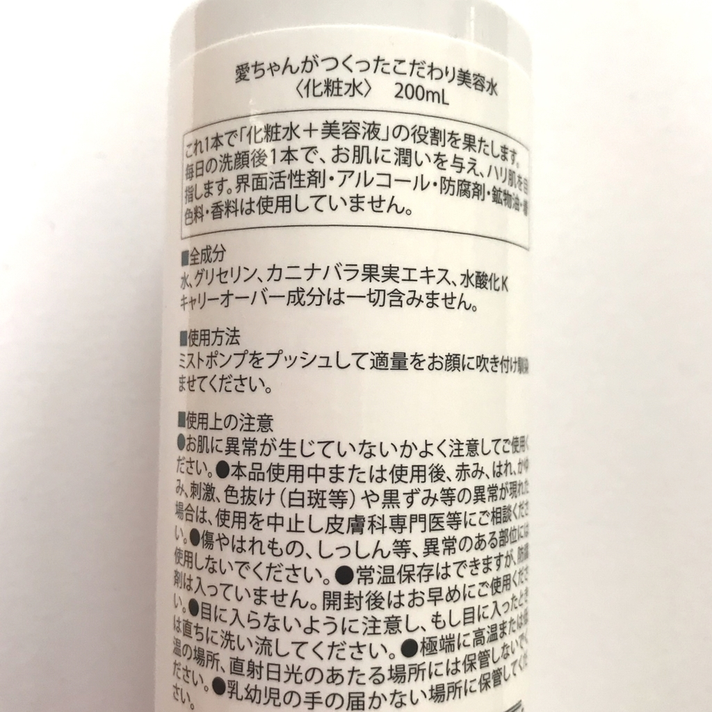 f:id:nanahoshii:20190222151734j:plain