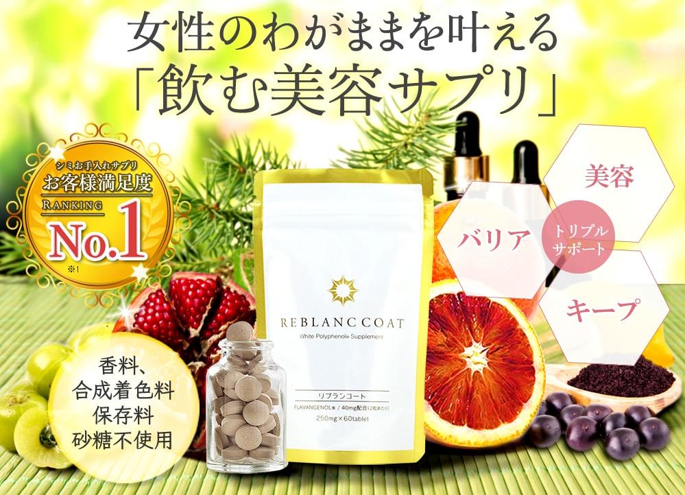 f:id:nanahoshii:20190627113616p:plain