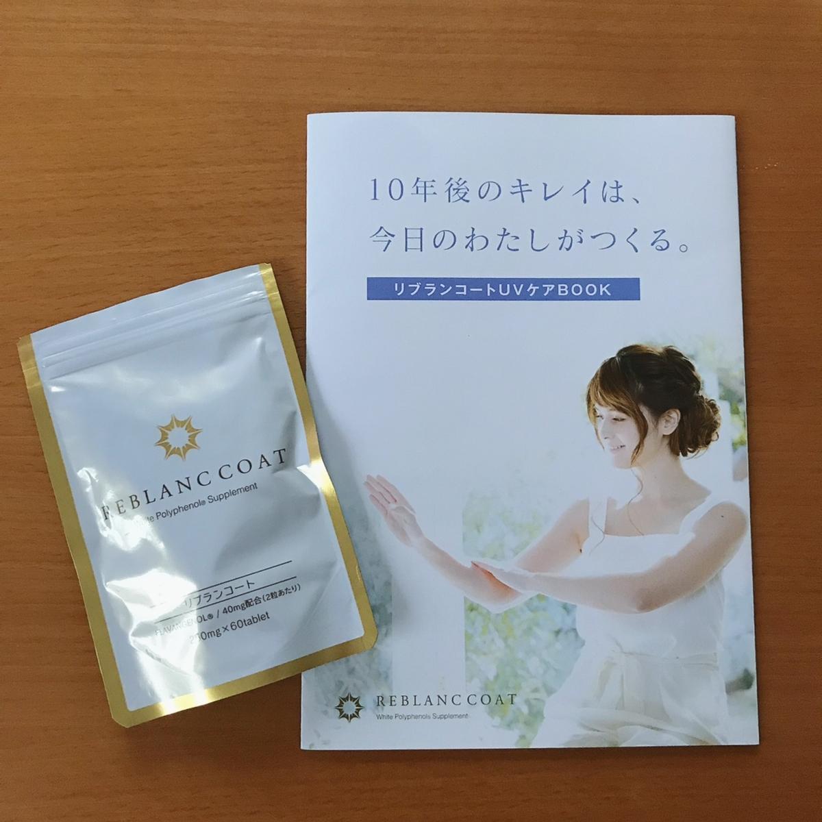 f:id:nanahoshii:20190627171506j:plain