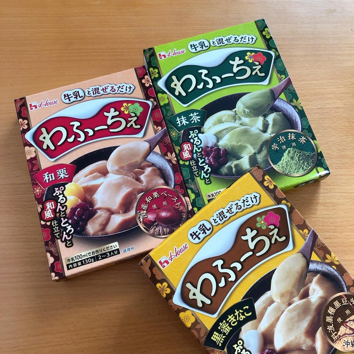 f:id:nanahoshii:20190924083651j:plain