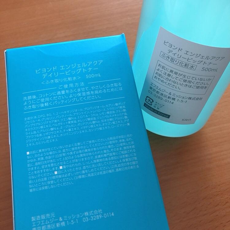 f:id:nanahoshii:20200215131712j:plain