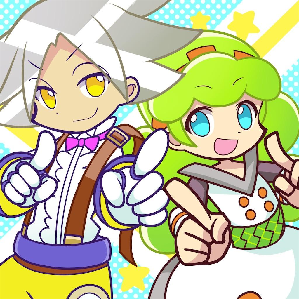 f:id:nanahoshik:20210928035705j:image