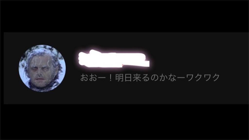 f:id:nanahoshik:20211022194913j:image