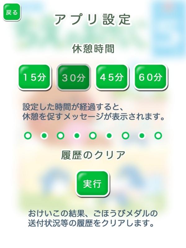f:id:nanaio:20150216151121j:plain