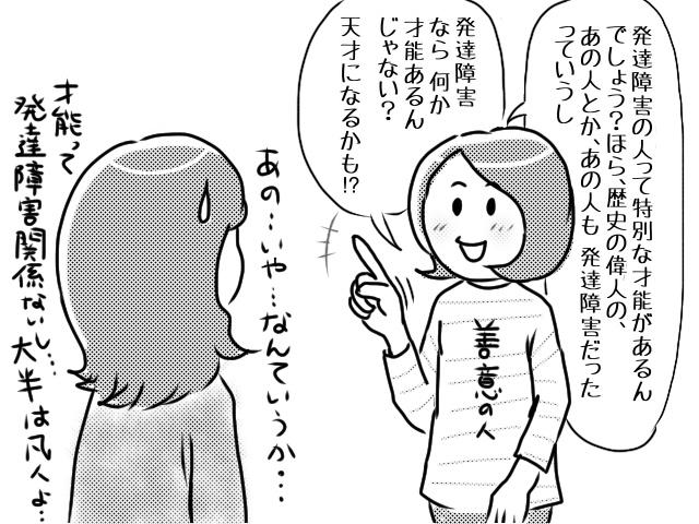 f:id:nanaio:20170524102627j:plain