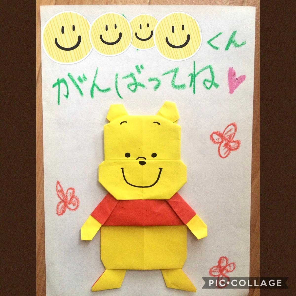 f:id:nanairo-r:20190913181031j:plain