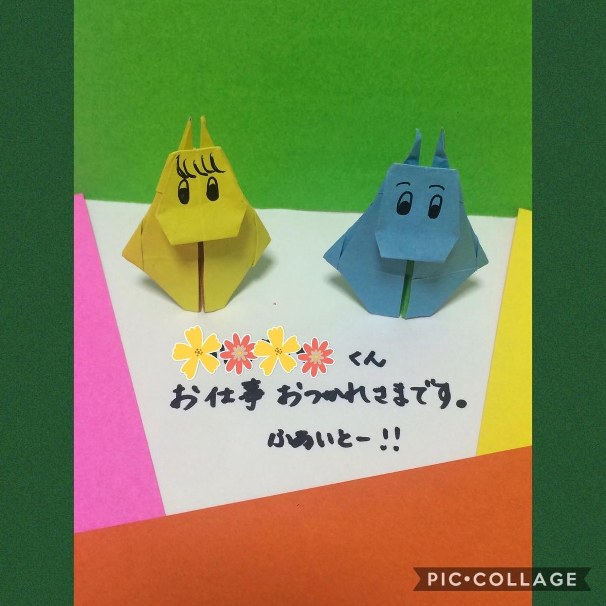 f:id:nanairo-r:20190913181052j:plain