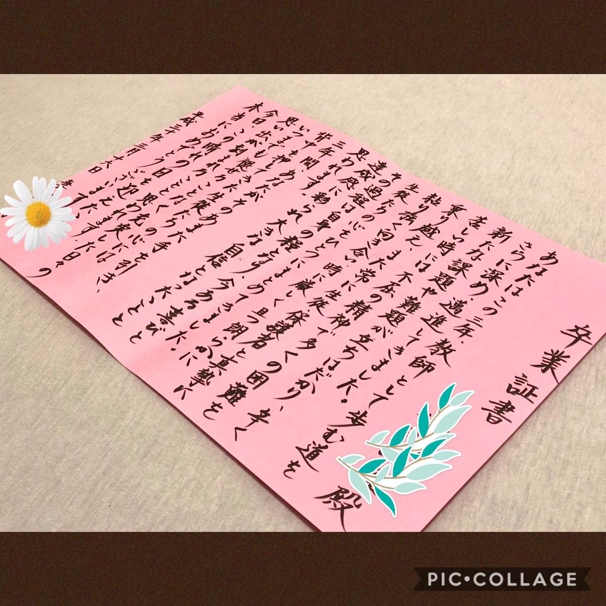 f:id:nanairo-r:20190926021350j:plain