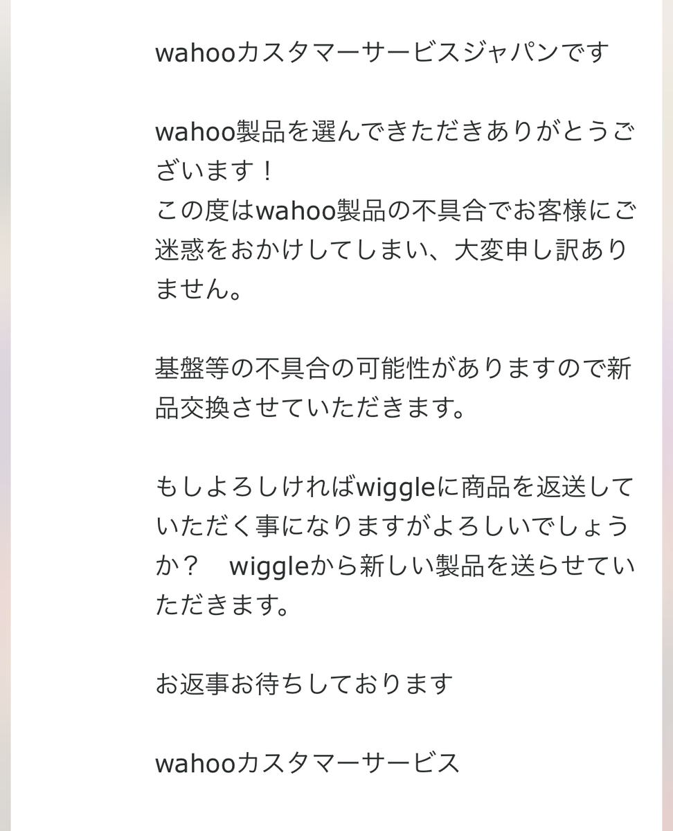 f:id:nanairo9r:20190320205915j:plain