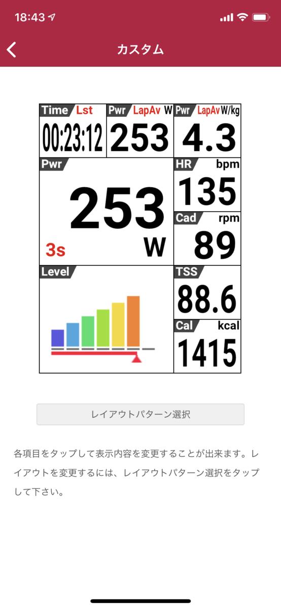 f:id:nanairo9r:20190618212359p:plain