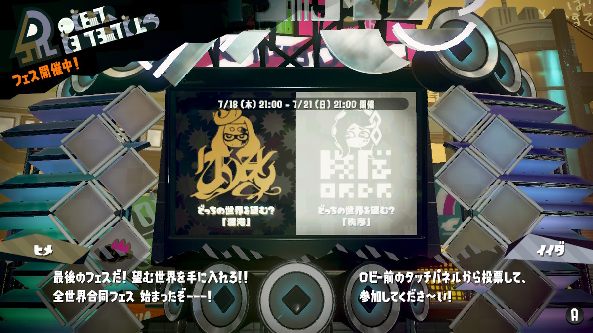 f:id:nanairo9r:20190719204656j:plain
