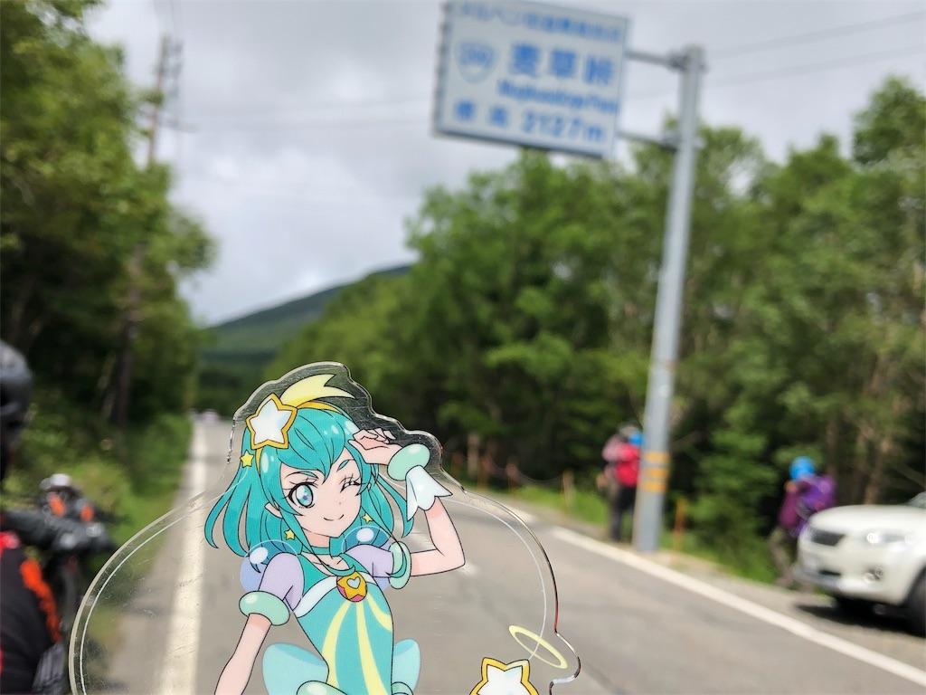 f:id:nanairo9r:20190812192818j:image