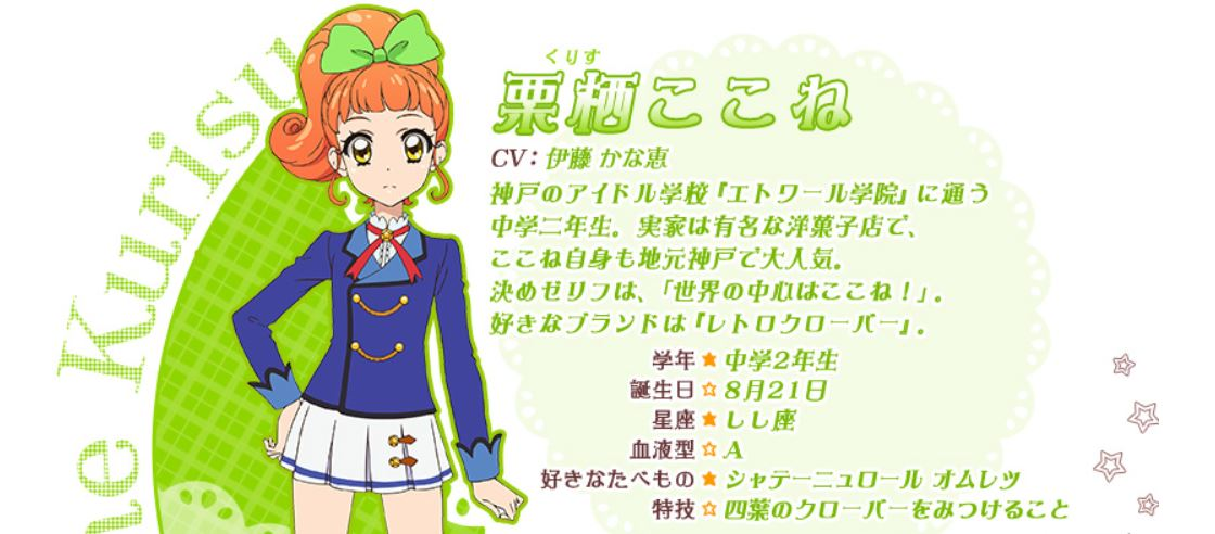 f:id:nanairo9r:20190821205627j:plain