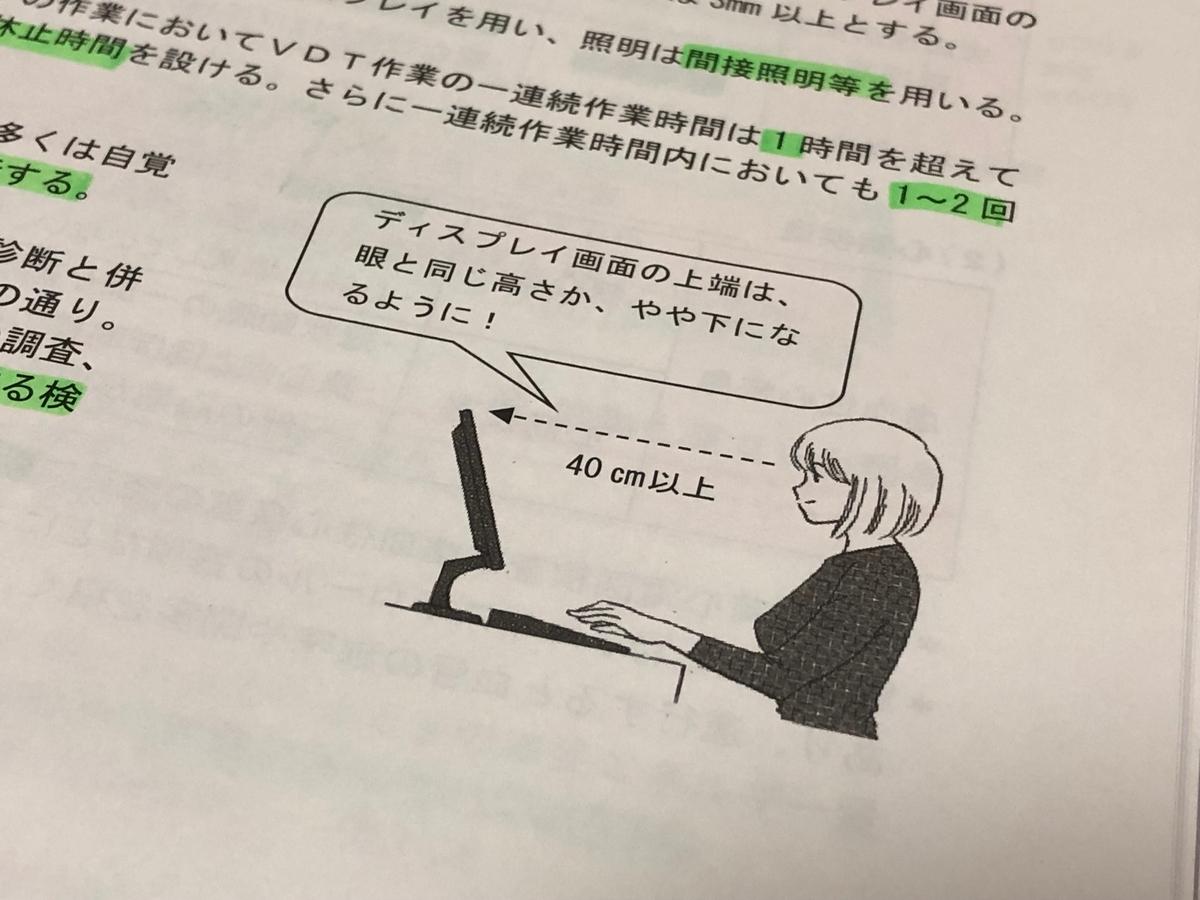 f:id:nanairo9r:20190907201959j:plain