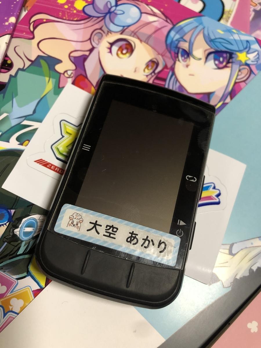 f:id:nanairo9r:20200208202400j:plain