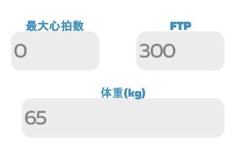 f:id:nanairo9r:20200412182703j:plain
