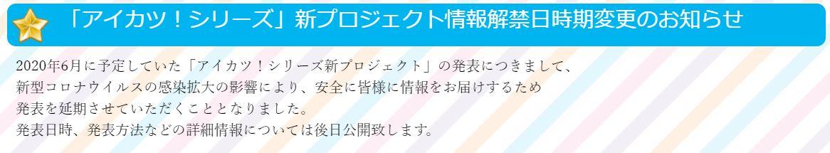 f:id:nanairo9r:20200515201556j:plain