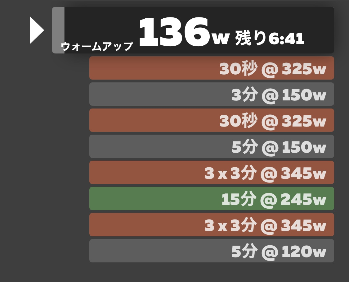 f:id:nanairo9r:20200521205000j:plain