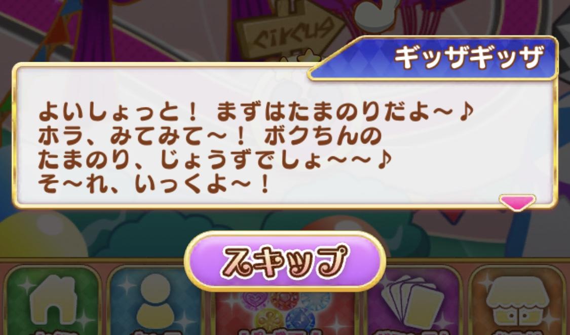 f:id:nanairo9r:20200601202711j:plain