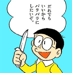f:id:nanairo9r:20200622205216j:plain
