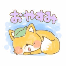 f:id:nanairo9r:20200630184144j:plain