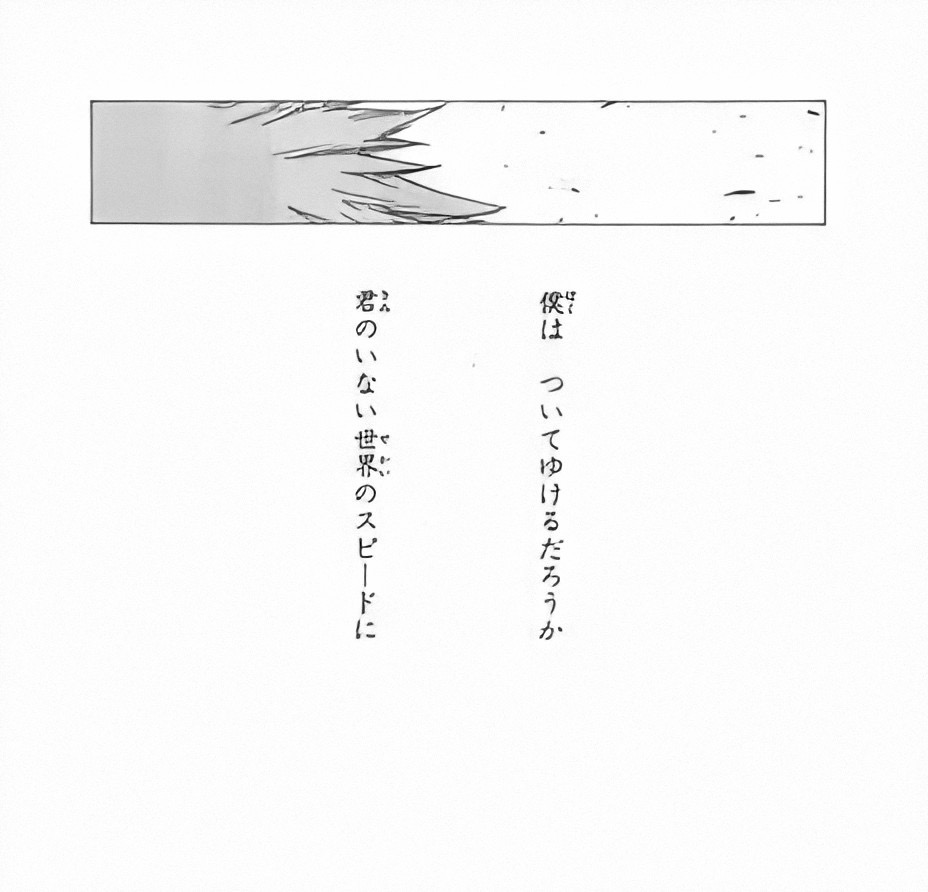 f:id:nanairo9r:20200720204455j:plain