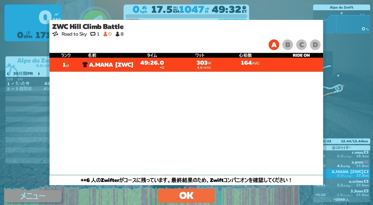 f:id:nanairo9r:20200720205936j:plain