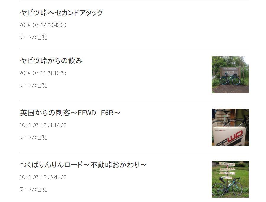 f:id:nanairo9r:20200729200121j:plain