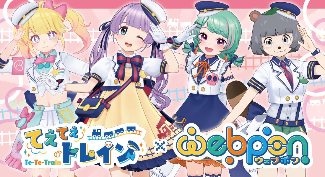 f:id:nanairo9r:20200808201605p:plain