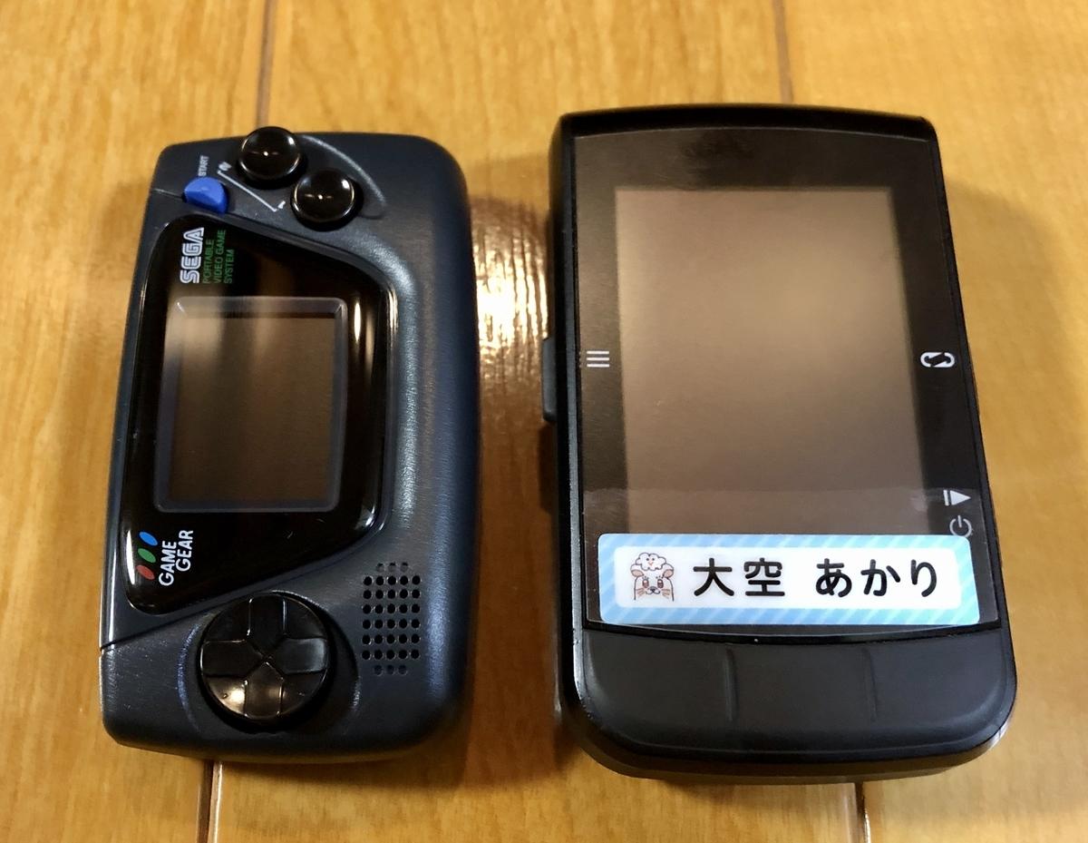 f:id:nanairo9r:20201006194533j:plain