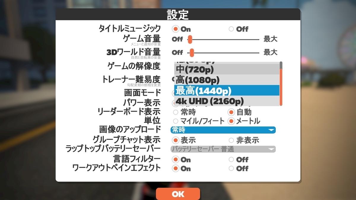 f:id:nanairo9r:20201019232749j:plain
