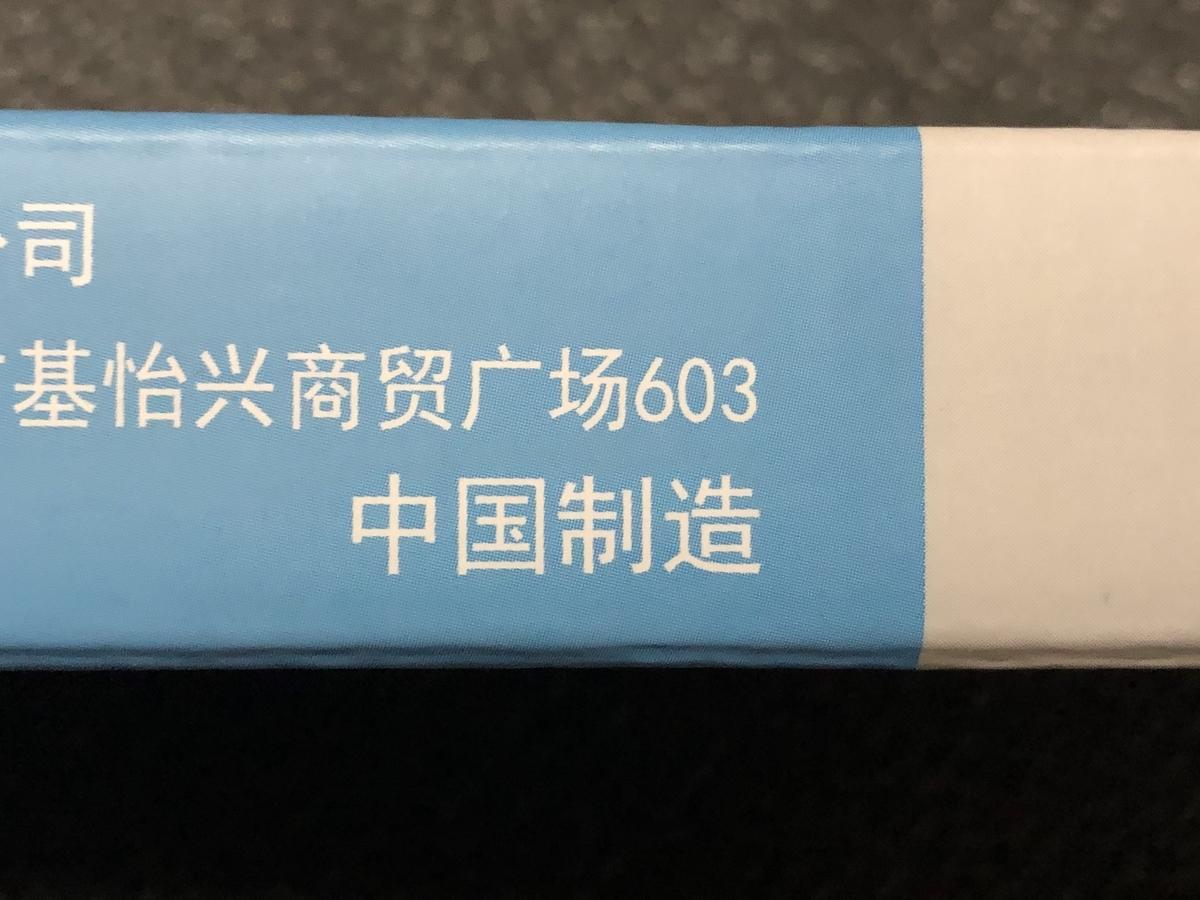 f:id:nanairo9r:20201105194508j:plain