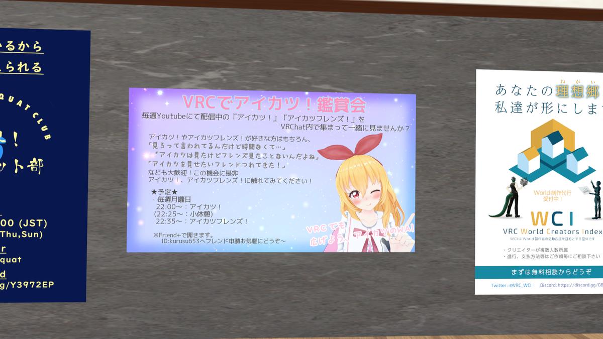 f:id:nanairo9r:20201130203753p:plain