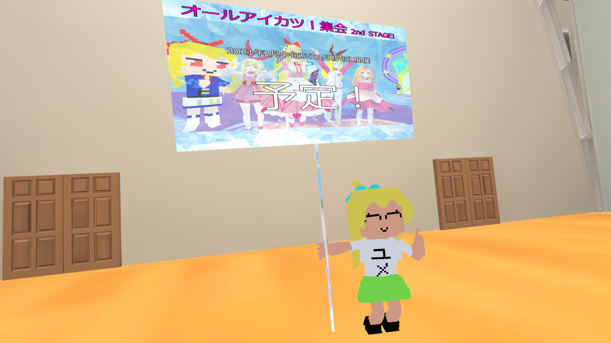 f:id:nanairo9r:20201222190727p:plain