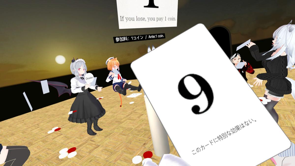 f:id:nanairo9r:20201226233433p:plain
