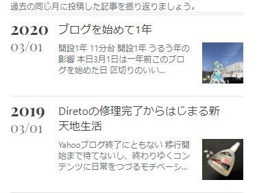 f:id:nanairo9r:20210301202747j:plain