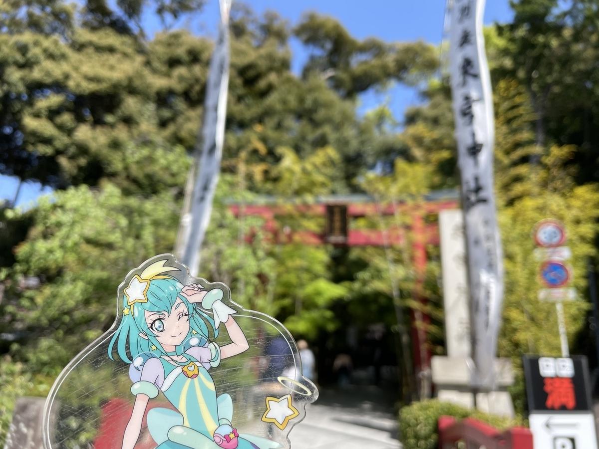 f:id:nanairo9r:20210419203158j:plain