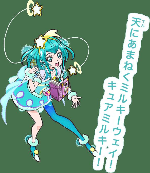 f:id:nanairo9r:20210707203801p:plain