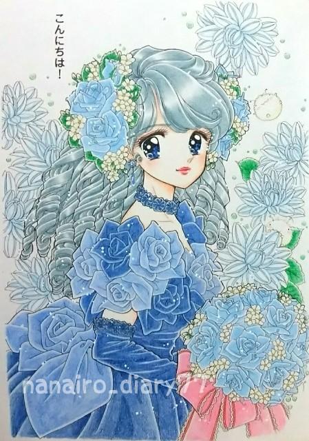 f:id:nanairo_diary77:20190121220148j:image