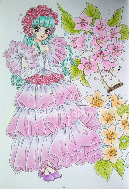 f:id:nanairo_diary77:20190224175221j:plain