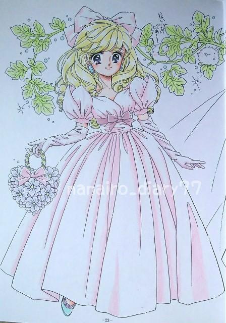 f:id:nanairo_diary77:20190601131541j:image