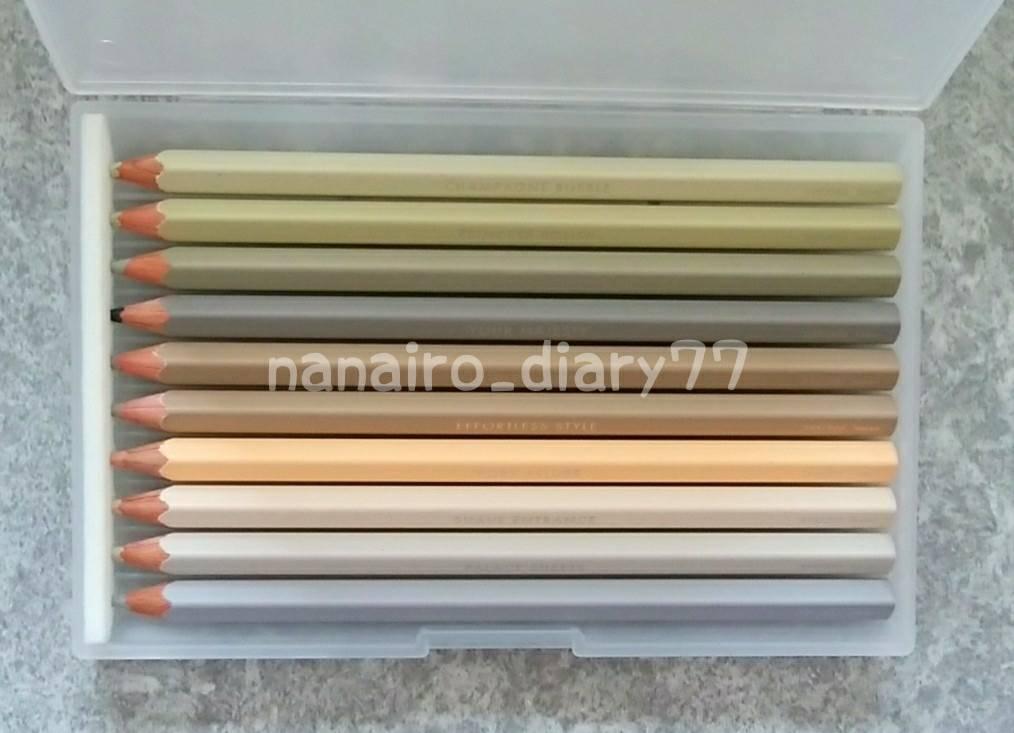 f:id:nanairo_diary77:20190731094226j:plain