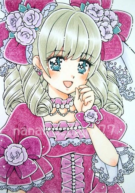f:id:nanairo_diary77:20190827123612j:image