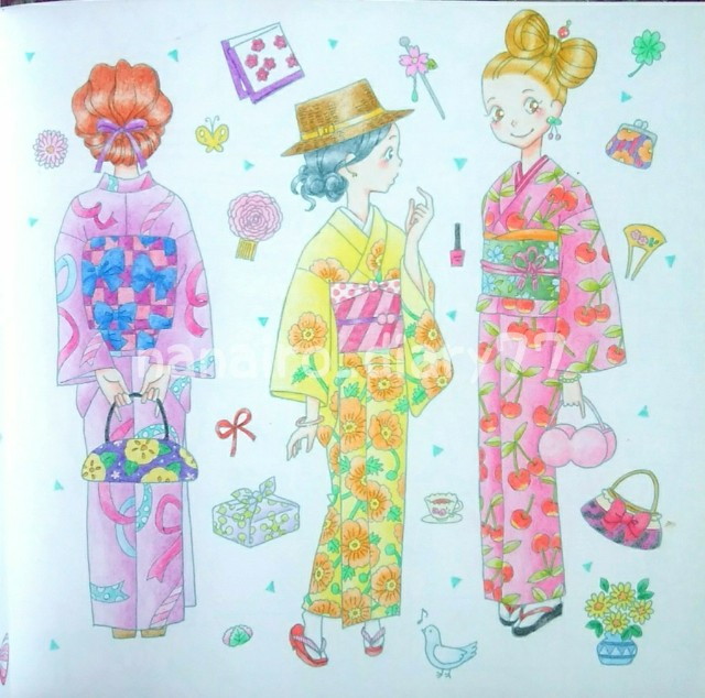 f:id:nanairo_diary77:20190828161727j:image