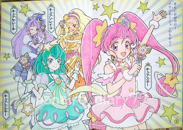 f:id:nanairo_diary77:20191205162634j:image