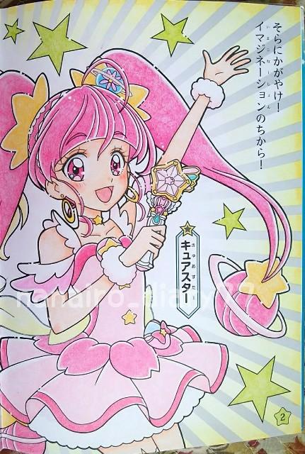 f:id:nanairo_diary77:20191205162650j:image