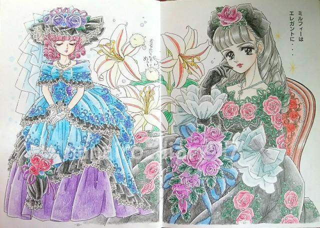 f:id:nanairo_diary77:20200130110854j:image